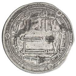 ABBASID: al-Mansur, 754-775, AR dirham (2.74g), Istakhr, AH139. VF