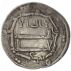 ABBASID: al-Mansur, 754-775, AR dirham (2.74g), Junday Sabur, AH140. VF