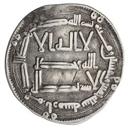 ABBASID: al-Mansur, 754-775, AR dirham (2.66g), Arminiya, AH155. VF