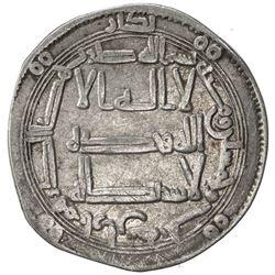 ABBASID: al-Mansur, 754-775, AR dirham (2.76g), Arran, AH153. VF