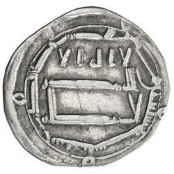 ABBASID: al-Rashid, 786-809, AR dirham (2.50g), Ifriqiya, AH170. VF