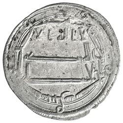 ABBASID: al-Rashid, 786-809, AR dirham (2.34g), Jurjan, AH187. EF