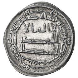 ABBASID: al-Rashid, 786-809, AR dirham (2.90g), Arminiya, AH186. EF