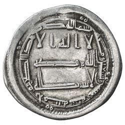 ABBASID: al-Amin, 809-813, AR dirham (2.86g), Arminiya, AH195. VF