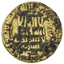 ABBASID: al-Ma'mun, 810-833, AV dinar (4.36g), Misr, AH201. F-VF