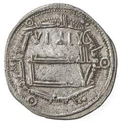 ABBASID: al-Ma'mun, 810-833, AR dirham (2.96g), Misr, AH213. VF-EF
