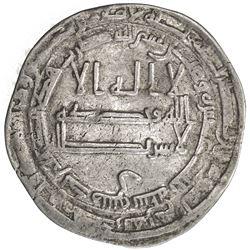 ABBASID: al-Ma'mun, 810-833, AR dirham (2.89g), Dimashq, AH213. F-VF