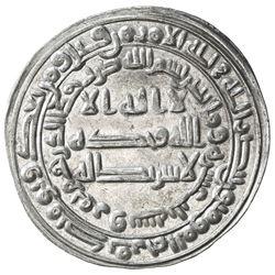ABBASID: al-Ma'mun, 810-833, AR dirham (2.90g), Marw, AH213. EF-AU