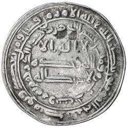 ABBASID: al-Ma'mun, 810-833, AR dirham (2.90g), Marw, AH213. VF
