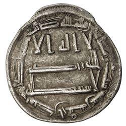 ABBASID: al-Ma'mun, 810-833, AR dirham (2.84g), Ma'din Bajunays, AH206. VF