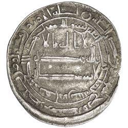 ABBASID: al-Ma'mun, 810-833, AR dirham (2.82g), Fars, AH206. VF