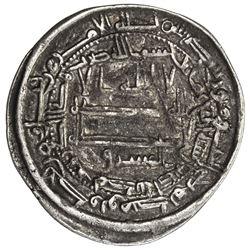 ABBASID: al-Ma'mun, 810-833, AR dirham (2.87g), Isbahan, AH204. VF
