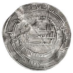 ABBASID: al Mu'tasim, 833-842, AR dirham (2.83g), Misr, AH223. VF