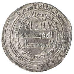 ABBASID: al Mu'tasim, 833-842, AR dirham (2.98g), Dimashq, AH226. EF