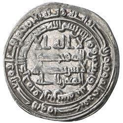 ABBASID: al-Mutawakkil, 847-861, AR dirham (2.85g), Fars, AH243. VF-EF