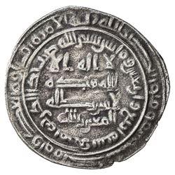 ABBASID: al-Mutawakkil, 847-861, AR dirham (3.00g), Marw, AH244. VF