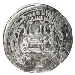 ABBASID: al-Muntasir, 861-862, AR dirham (2.75g), Surra man Ra'a (Samarra), AH248. F