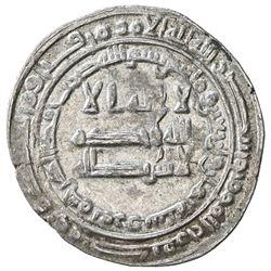 ABBASID: al-Musta'in, 862-866, AR dirham (3.02g), Marw, AH248. VF-EF