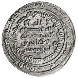 ABBASID: al-Musta'in, 862-866, AR dirham (2.74g), Arminiya, AH249. EF