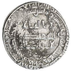 ABBASID: al-Mu'tazz, 866-869, AR dirham (3.11g), Mah al-Kufa, AH252. VF