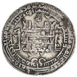 ABBASID: al-Mu'tamid, 870-892, AR dirham (3.02g), Surra man Ra'a (Samarra), AH276. VF