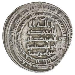 ABBASID: al-Muqtadir, 908-932, AR dirham (4.04g), Jannaba, AH299. VF