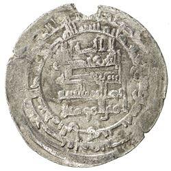 ABBASID: al-Muqtadir, 908-932, AR dirham (3.69g), al-Rahba, AH318. VF