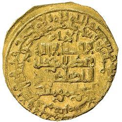 ABBASID: al-Nasir, 1180-1225, AV dinar (4.30g), Madinat al-Salam, AH618. AU
