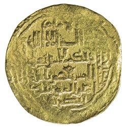 ABBASID: al-Musta'sim, 1242-1258, AV dinar (8.45g) (Madinat al-Salam), DM. F
