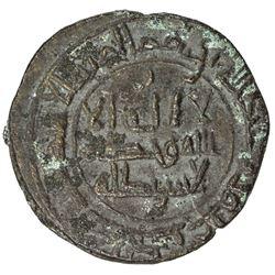 ABBASID: 'Abd Allah b. Dinar, ca. 848-862, AE fals (3.05g), NM, ND. VF