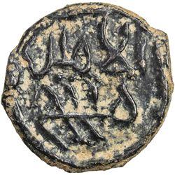 ABBASID: al-Munajjah, ca. 900-925, AE fals (2.59g), al-Masisa, ND. EF