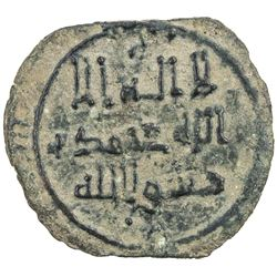 ABBASID: AE fals (3.90g), al-Masisa, ND. VF