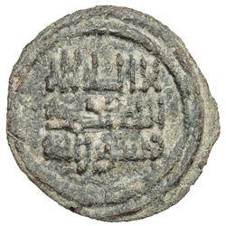 ABBASID: AE fals (3.44g), Tarsus, ND. EF