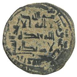 ABBASID: AE fals (3.42g), al-Rafiqa, AH226. F-VF