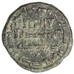 ABBASID: Yazid b. Asad, governor, AE fals (3.79g), Bardha'a, AH159. VF