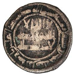 ABBASID: AE fals (2.32g), Ardabil, AH165. F