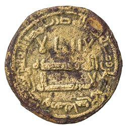 ABBASID: AE fals (4.34g), Junday Sabur, AH151. VF