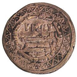 ABBASID: AE fals (4.06g), al-Muhammadiya, AH164. VF