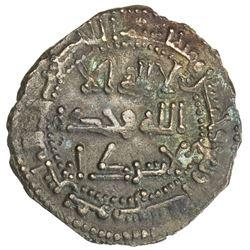 ABBASID: Muslim b. Khalid, governor, fl. 771, AE fals (3.31g), Qumus, AH154. EF