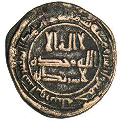ABBASID: AE fals (3.31g), Sabur, AH145. VF