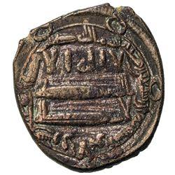 ABBASID: AE fals (4.11g), Suq al-Ahwaz, AH178. VF