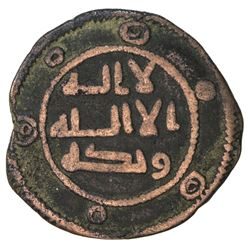 ABBASID: AE fals (4.20g), NM, ND. VF