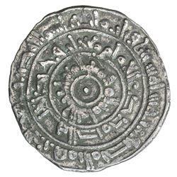 FATIMID: al-Mu'izz, 953-975, AR 1/2 dirham (1.43g), al-Mansuriya, AH360. VF-EF
