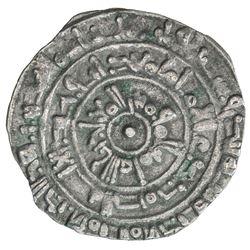 FATIMID: al-Mu'izz, 953-975, AR 1/2 dirham (1.45g), al-Mansuriya, AH361. VF-EF