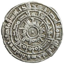 FATIMID: al-Mu'izz, 953-975, AR 1/2 dirham (1.42g), al-Mansuriya, AH363. VF