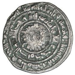FATIMID: al-Mu'izz, 953-975, AR 1/2 dirham (1.46g), al-Mahdiya, AH356. VF