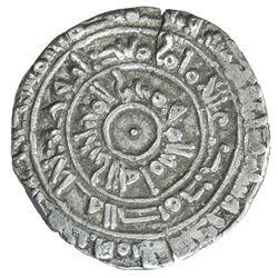 FATIMID: al-Mu'izz, 953-975, AR 1/2 dirham (1.45g), al-Mahdiya, AH358. VF