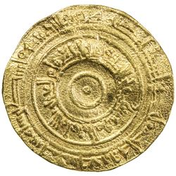 FATIMID: al-'Aziz, 975-996, AV dinar (4.13g), Filastin, AH376. VF