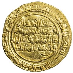 FATIMID: al-Hakim, 996-1021, AV dinar (4.05g), al-Mansuriya, AH408. VF