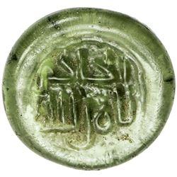 FATIMID: al-Hakim, 996-1021, glass jeton/weight (0.76g), ND. VF-EF